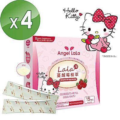 [團購_ 4 入]Angel LaLa天使娜拉 LaLa蔬果酵素蔓越莓精萃( 15 包/盒)
