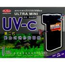 《Mr.Aqua》UV-c第二代沉水引流動力式淡海水兩用迷你殺菌燈