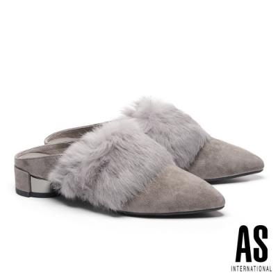 穆勒鞋 AS 奢華暖意蓬鬆兔毛羊麂皮尖頭穆勒低跟鞋-灰