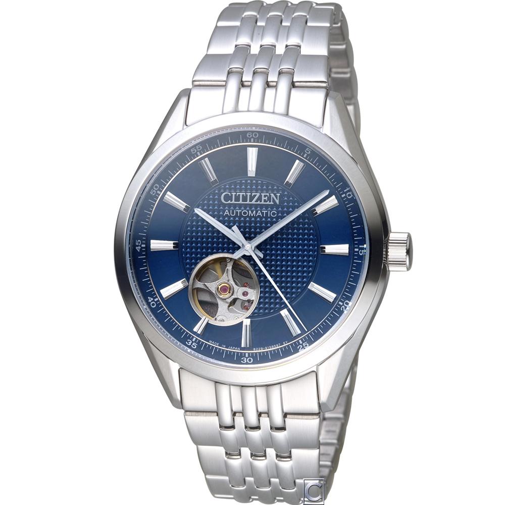 CITIZEN 星辰 紳士機械腕錶(NH9110-81L)40mm