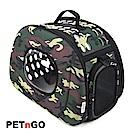 PETnGO 透明窗寵物提包-迷彩