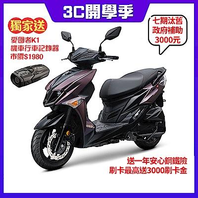 SYM三陽機車 JET SL 125 【七期】雙碟煞水冷 ABS版 2021新車