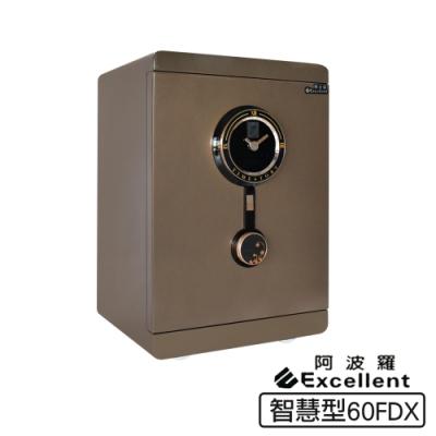 阿波羅 Excellent e世紀電子保險箱-智慧型60FDX