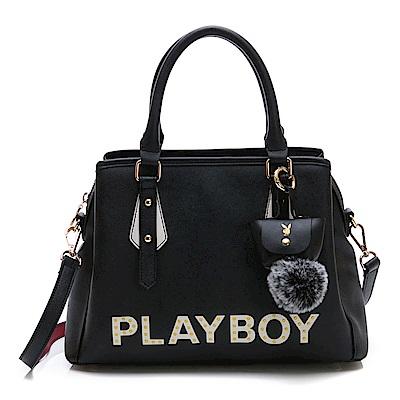 PLAYBOY- 手提包附長背帶 摩登街頭系列-黑色