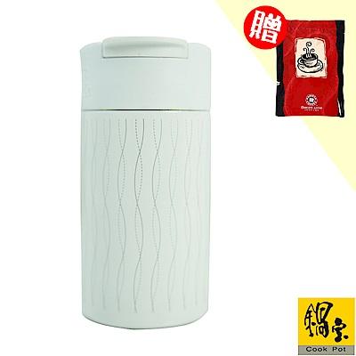 鍋寶 #304不鏽鋼咖啡萃取杯(雪晶白)贈咖啡粉1包 EO-SVC0465WLCFB100