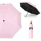 幸福揚邑 降溫抗UV防風防撥水大傘面全自動開收木柄晴雨摺疊傘(粉)