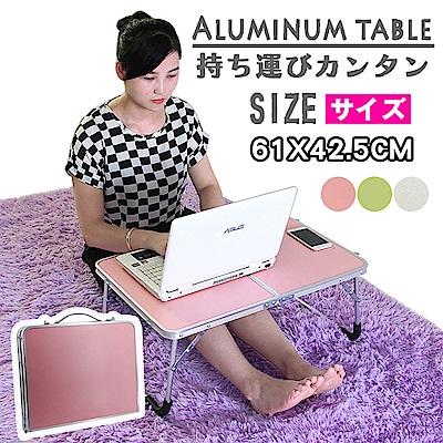 迷你便攜鋁合金折疊桌(3色可選)時時樂限定