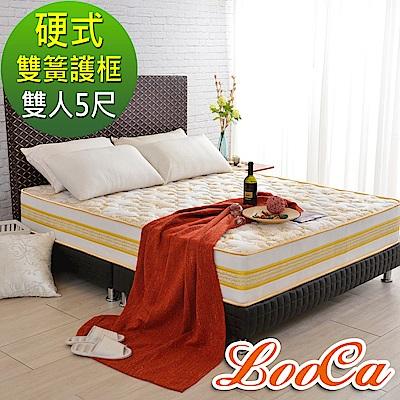 LooCa 雙人5尺-護背加強護框硬式獨立筒床墊