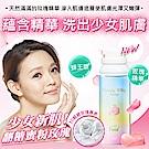 Face+ 立體玫瑰花潔顏慕斯(150ml/瓶)