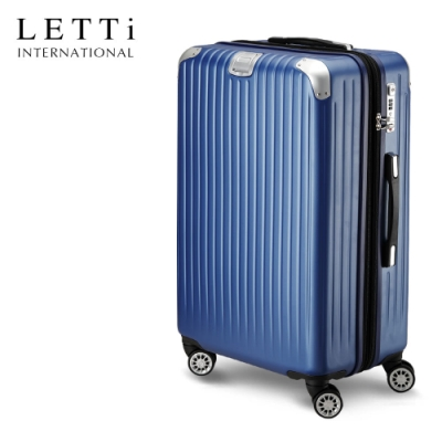 LETTi 水色迴廊 25吋可加大拉鍊行李箱 (拉絲_寶藍)