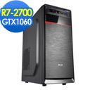 微星A320平台[龍泉先鋒]R7八核GTX1060獨顯電玩機