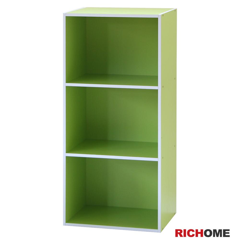 RICHOME 赫蒂三層空櫃42x30x90cm -5色