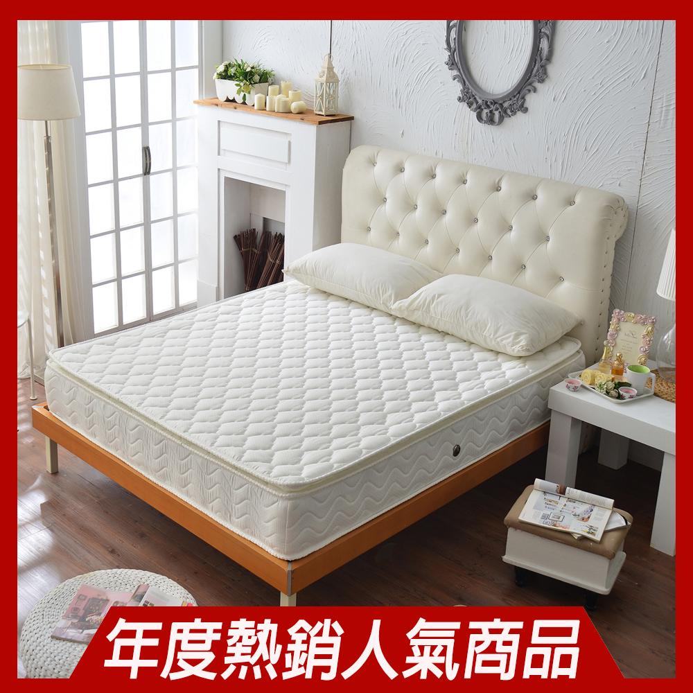 Ally愛麗正三線3M防潑水抗菌蜂巢式獨立筒床 雙人5尺