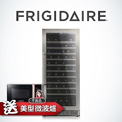 Frigidaire富及第 Seamless 不鏽鋼酒櫃121瓶裝 FWC-120SSN 贈微波爐
