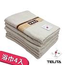 【TELITA】(超值4入組)嚴選素色無染浴巾  24hr快速到貨