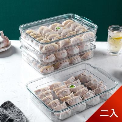 荷生活 環保PET材質水餃盒 食品收納盒 防碰撞冷藏食品整理儲物盒-二入