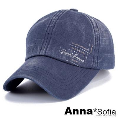 AnnaSofia 氣質排印文暈染 防曬棉質棒球帽老帽(藍系)