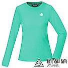 【ATUNAS 歐都納】十周年七頂峰紀念長袖T恤中性款A6TS1901N薄荷綠