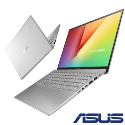 ASUS X512JP 15吋筆電(i5-1035G1/MX 330/4G+8G/1TB+480GSSD/VivoBook/冰河銀)
