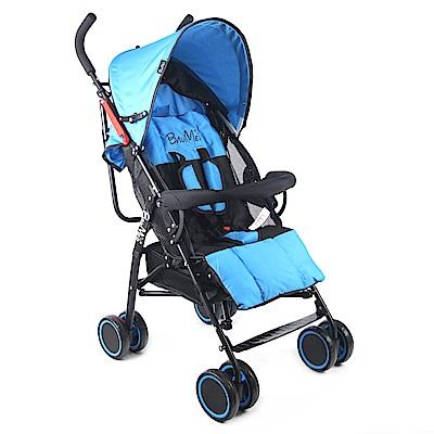 寶盟BAUMER 全罩式豪華傘車-水藍