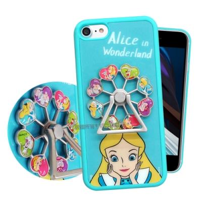 迪士尼正版授權 iPhone SE 2020/SE2 摩天輪指環扣防滑支架手機殼(愛麗絲)