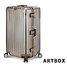 【ARTBOX】愛戀迷情 29吋 創新線條胖胖運動款鋁框行李箱(香檳金)