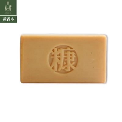 【 手工糠皂】黃香木裸皂