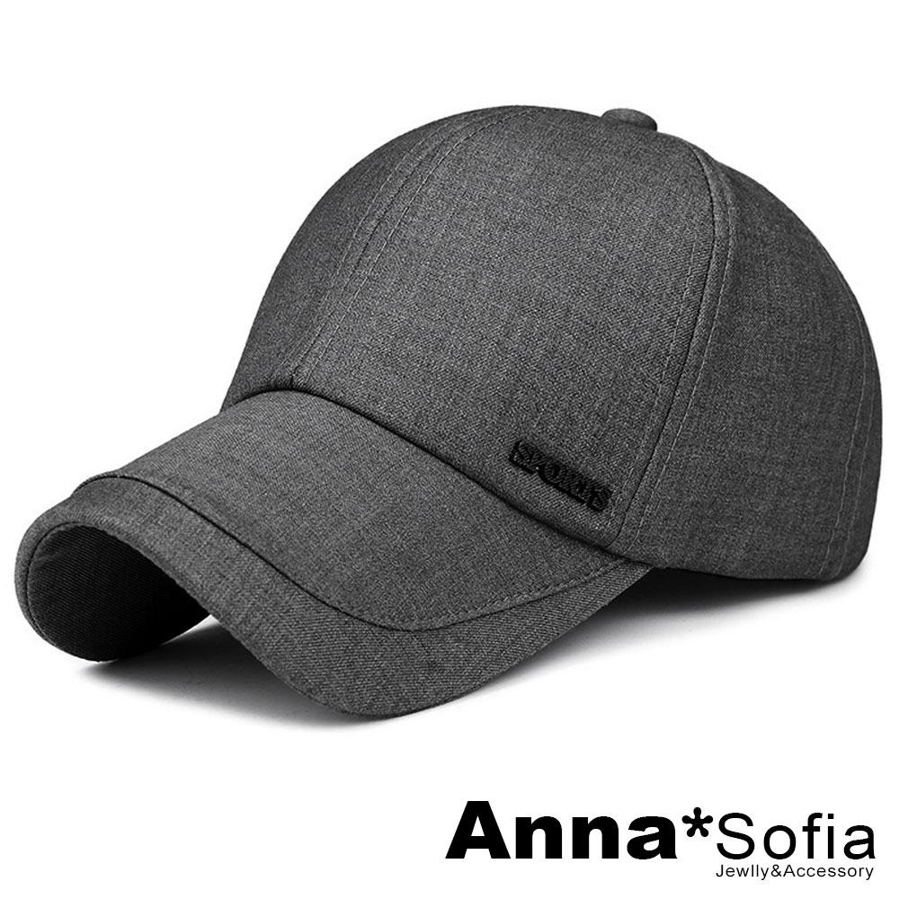 【滿額75折】AnnaSofia 立體SPORT標 防曬遮陽嘻哈棒球帽老帽(中灰系)