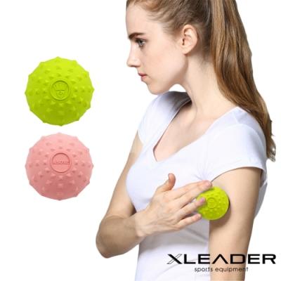 Leader X 鑽石魔方凸點穴位紓壓按摩球 筋膜球1入 顏色隨機