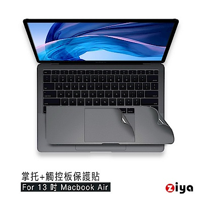 [ZIYA] Macbook Air13 具備 Touch ID 掌托保護貼