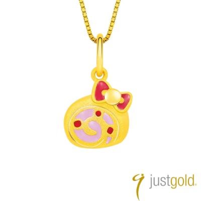 鎮金店Just Gold Hello Kitty 45周年純金系列 黃金墜子-蛋糕捲