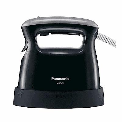 Panasonic 國際牌 蒸氣電熨斗 NI-FS470-K