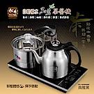 SONGEN松井 まつい自動補水品茗茶藝機/快煮壺/泡茶機(KR-1328B)