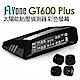 FLYone GT600 Plus 無線太陽能TPMS 胎壓偵測器 彩色螢幕-急速配 product thumbnail 1