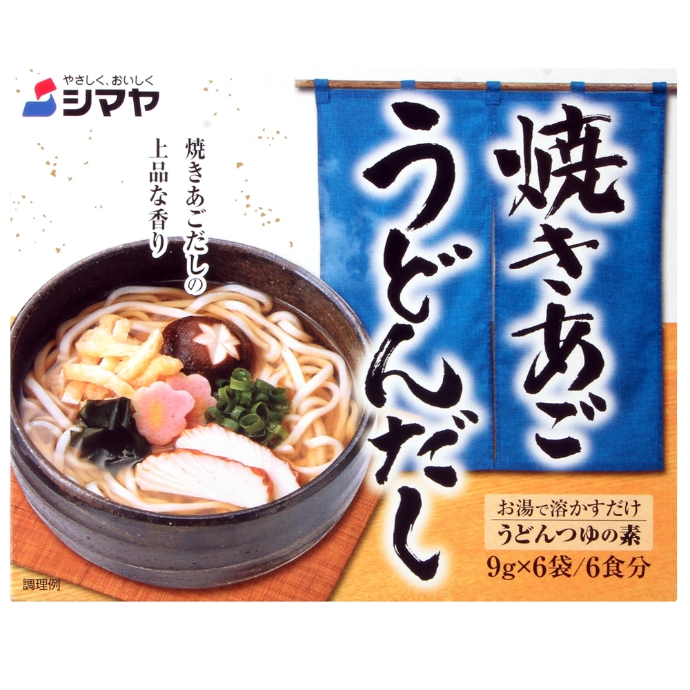 Shimaya 海鮮風味烏龍高湯 (54g)