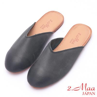 2.Maa (偏小)素面設計牛皮涼拖包鞋 - 黑