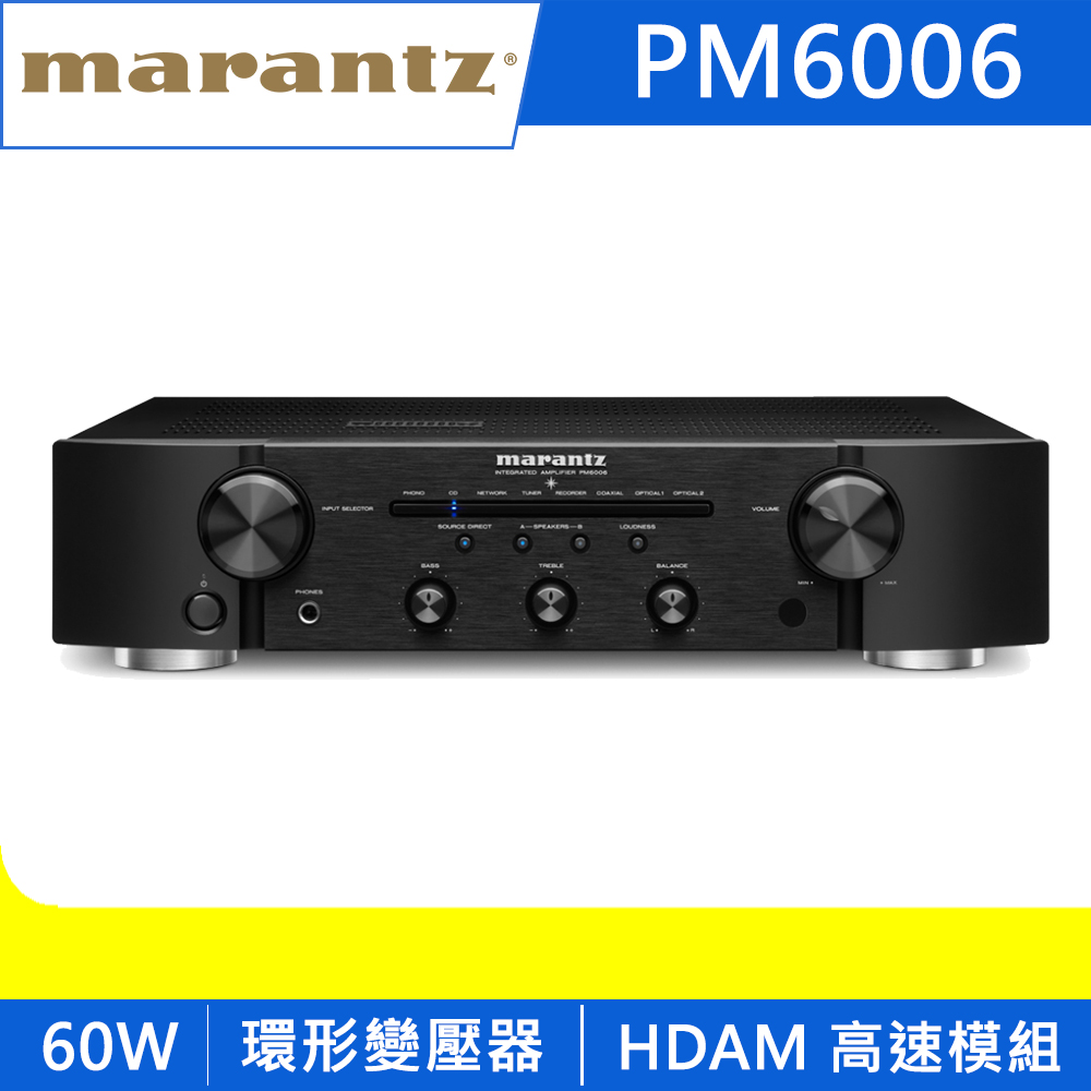 Marantz馬蘭士 綜合擴大機 PM6006