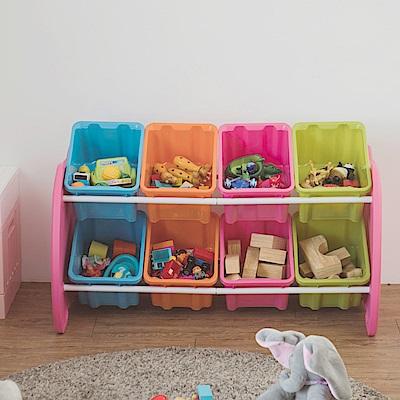 完美主義 八格玩具收納櫃/收納箱/收納架