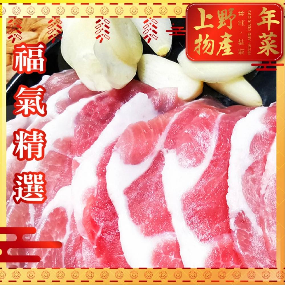 (滿額優惠)上野物產-燒烤梅花豬肉排 x8包(200g±10%/盒)