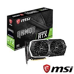 (無卡分期12期)MSI GeForce RTX 2070 ARMOR 8G OC
