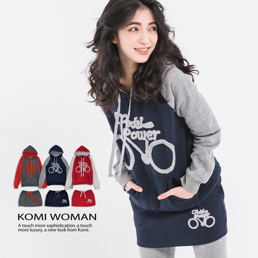 【KOMI】厚棉內刷毛連帽運動風短裙兩件套裝組(三色)
