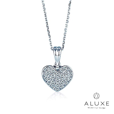 A-LUXE 亞立詩 總重0.37ct The Heart 18K金心形美鑽項鍊