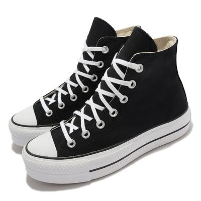 Converse 休閒鞋 All Star Lift 厚底 運動 女鞋 基本款 舒適 增高 帆布 球鞋穿搭 黑 白 560845C