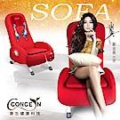 Concern康生 謝金燕推薦 遙控仿真人按摩小沙發/按摩椅 可全收折-魔力紅 CM2335