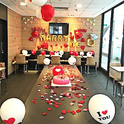生活King 求婚浪漫氣球套餐(豪華版)