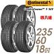 【馬牌】ContiEcoContact5 SUV 環保節能輪胎_四入組_235/60/18 product thumbnail 2