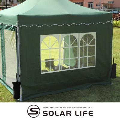 頂級SOLAR炊事帳篷配件-防水圍布窗.拆裝簡易採光擋風雨防潑水展場園遊會活動客廳帳棚邊布