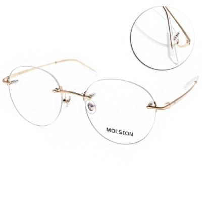 MOLSION 光學眼鏡 Angelababy代言 玫瑰金 # MJ7073 B30