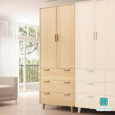 漢妮Hampton艾米堤3X7尺衣櫥-82x57x201.5cm