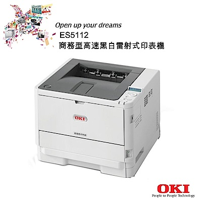 OKI ES5112 LED A4黑白雷射印表機